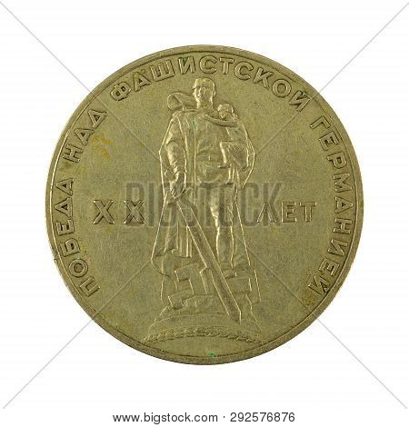 1 Russian Ruble Coin (1965) Obverse Isolated On White Background