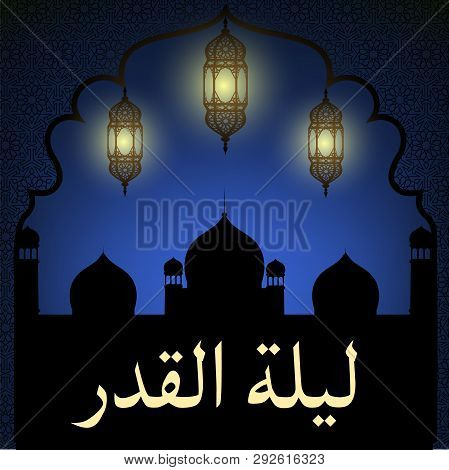 Laylat Al-qadr Night Of Destiny Background With Crescent Moon And Arabic Calligraphy