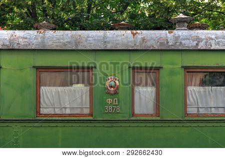 Personal green train wagon of dictator Joseph Stalin in his birthplace Gori, Georgia poster
