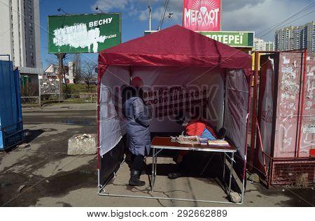 Petro Poroshenko advertisement banner and tent at street.Text: We go our own way! Petro Poroshenko (UKR). Elections in Ukraine. March 28,2019 in Kiev,Ukraine