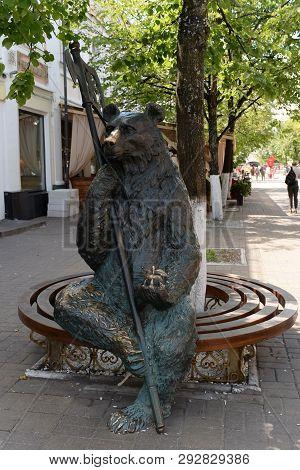Yaroslavl, Russia  - June 22, 2018: Bear Sculpture On The Pedestrian Street Of Kirov In Yaroslavl