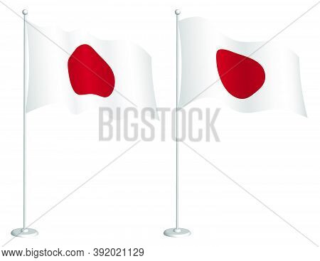 Flag Of Japan On Flagpole Waving In The Wind. Holiday Design Element. Checkpoint For Map Symbols. Is