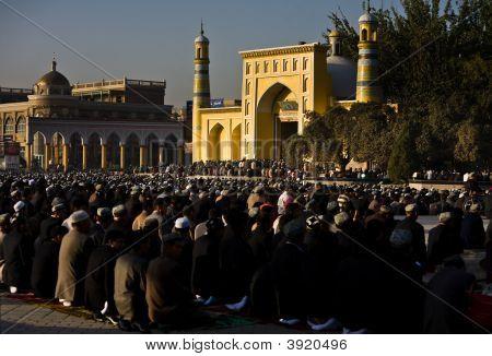 Muslim Worshipers During Ramadan