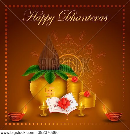 Gold Kalash With Decorated Diya For Happy Dhanteras Diwali Festival Holiday Celebration Of India Gre