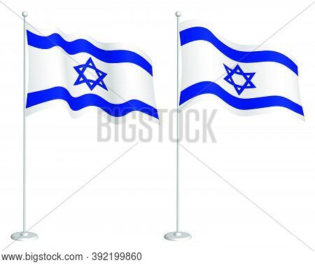 Israel Flag On Flagpole Waving In The Wind. Holiday Design Element. Checkpoint For Map Symbols. Isol