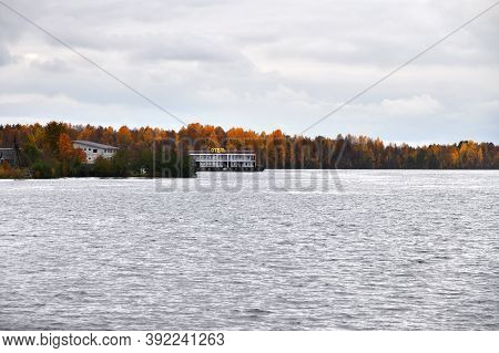 Karelia, Russia - September 30, 2020: White Sea-baltic Canal. It Connects The White Sea, In The Arct