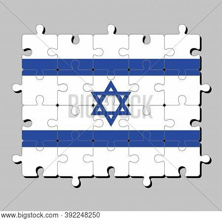 Jigsaw Puzzle Of Israel Flag In Blue Hexagram On A White Background, Between Two Blue Stripes. Conce