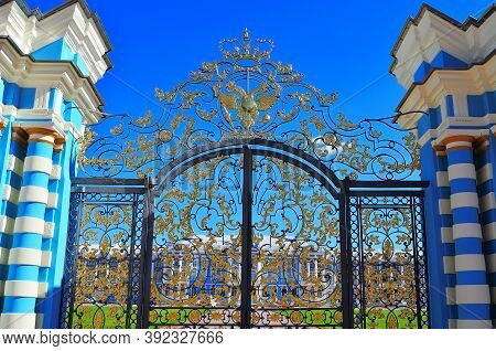 The Gates With Gold Decorations Of The Great Catherine Palace. Russia Pushkino 08/17/2020