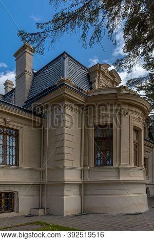 The Regional Museum Of Magallanes In Punta Arenas, Patagonia, Chile