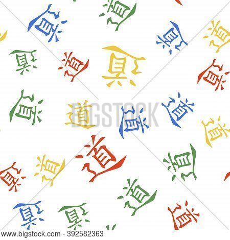 Color Chinese Calligraphy, Translation Dao, Tao, Taoism Icon Isolated Seamless Pattern On White Back
