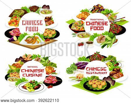 Chinese Food Meals Vector Round Banner. Salads With Cucumber In Chili Oil, Bamboo, Duck And Mango, W