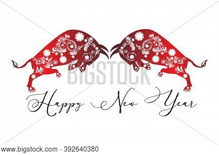 Bull (bull, Cow) Is The Chinese Symbol Of The Year. Bull Chinese New Year Symbol Vector Illustration