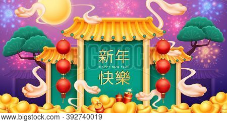 Happy New Year Text Translation, Temple With Roof And Lanterns, Night Sky, Fireworks, Moon And Cloud