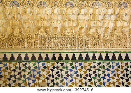 Decorative Arabic Reliefs And Tiles.