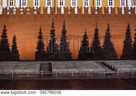 Ancient Wall Of Kremlin, Night View. Moscow, Russia