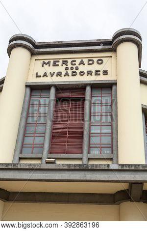 Funchal, Portugal - Sept 12 2016: The Facade And Main Entrance Of Mercado Dos Lavradores A Fruit, Ve