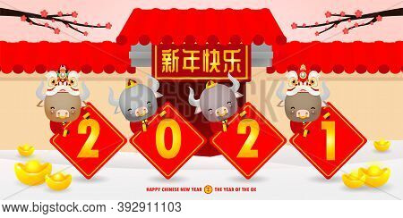 Happy Chinese New Year 2021 Four Little Ox And Lion Dance Holding A Sign Golden, The Year Of The Ox