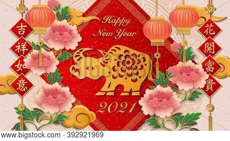 2021 Happy Chinese New Year Gold Relief Ox Peony Flower Lantern Cloud Spring Couplet. Chinese Transl