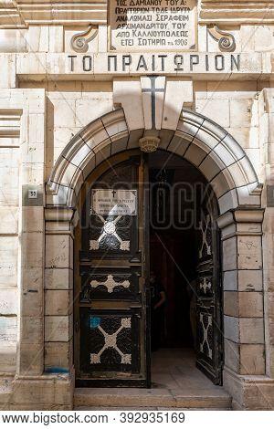 Jerusalem, Israel, October 24, 2020 : The Prison Of Christ In The Greek Orthodox Monastery On Via Do
