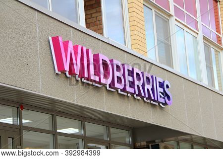 30-05-2020. Russia, Syktyvkar. Signboard Of Wildberries In Pink And Blue Volumetric Letters. Point O