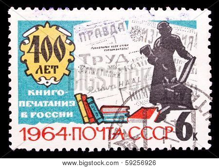 Ussr Stamp, 400 Years Of First Printed Book