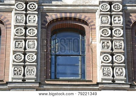 Window Of Orthodox Cathedral Spas Na Krovi