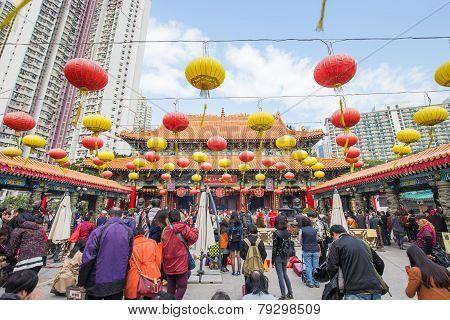 Hong Kong - December 21, 2014: Crowded Day At Sik Sik Yuen Wong Tai Sin Temple In Hong Kong It Is On