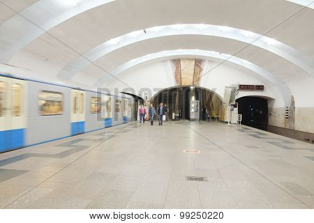 Moscow, Russia, Juli, 18, 2015: Interior of subway station Yugnaya in Moscow, Russia
