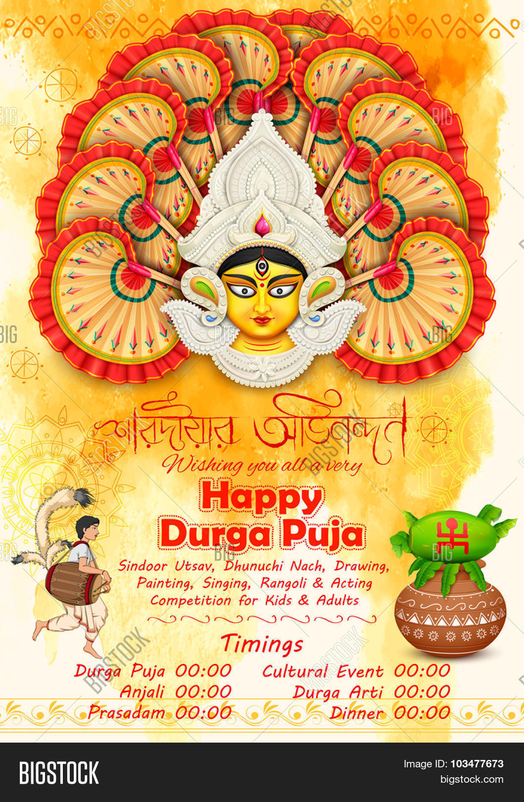 Illustration happy vector photo free trial bigstock illustration of happy durga puja background with bengali text meaning autumn greetings m4hsunfo