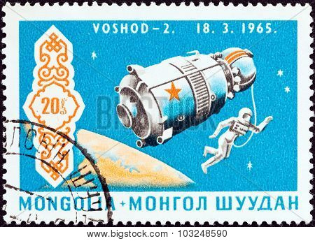 MONGOLIA - CIRCA 1969: A stamp printed in Mongolia shows Spacewalk from Voskhod 2