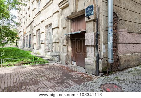 Corner Of The House On Blokhin Street 15 Worked As A Boiler Room Viktor Tsoi