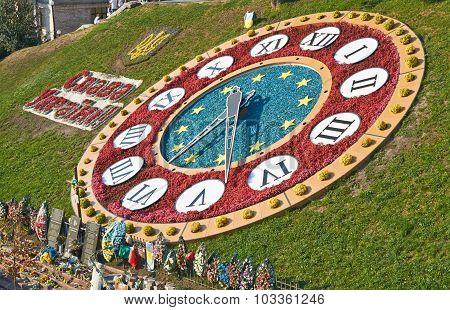 Flower Clock In Kiev Ukraine