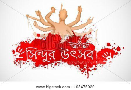 illustration of sculpture of Goddess Durga for Dussehra with bengali text Sindoor Utsav meaning vermillion festival