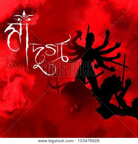 illustration of Happy Durga Puja background with bengali text meaning Mother Durga