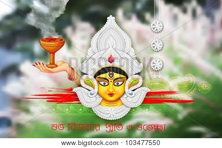 illustration of goddess Durga with bengali text meaning Love and Regards for Happy Durga Puja