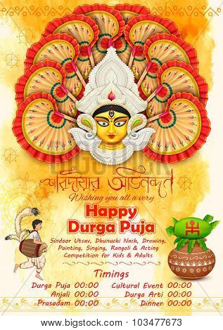 illustration of Happy Durga Puja background with bengali text meaning Autumn greetings