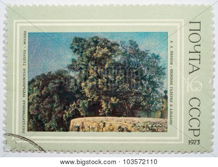 Moscow, Russia - October 3, 2015: A Stamp Printed In The Ussr Shows A Series Of Images