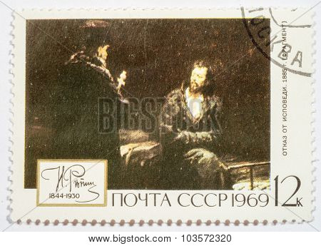 Moscow, Russia - October 3, 2015: A Stamp Printed In Ussr Shows Paint By Repin