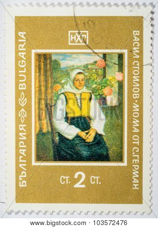 Moscow, Russia - October 3, 2015: A Stamp Printed In Bulgaria Shows A Painting By The Artist Vasil S