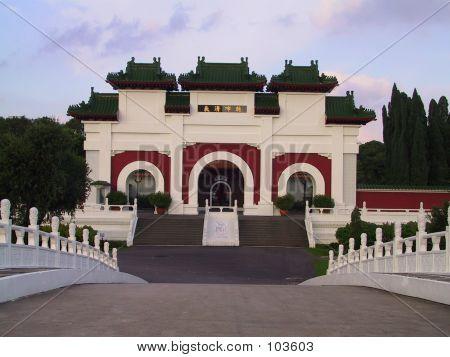 Chinese Garden, Singapore