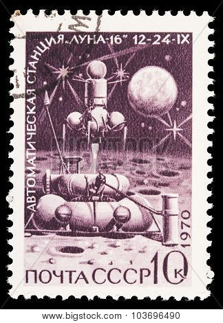 Soviet Union Postage Stamp Showing A Lunar Probe Landing On The Moon Surface