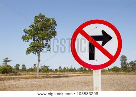 No turn right traffic sign