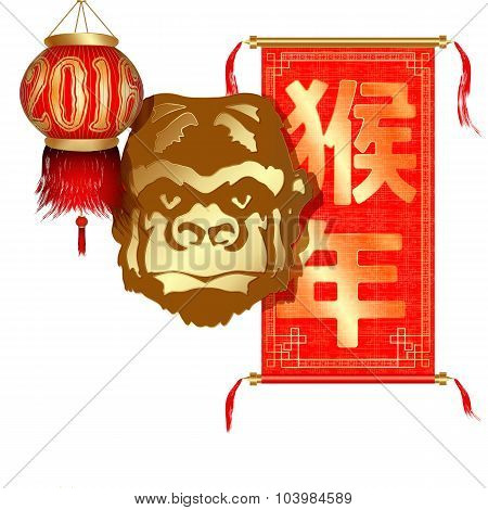 Year of the Monkey with Chinese lanterns 2
