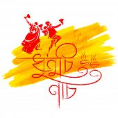 illustration of Happy Durga Puja background with bengali text Dhunuchi Nach meaning Dance with fire poster