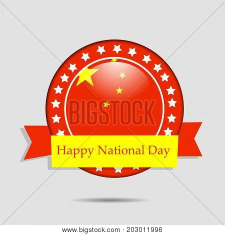 illustration of stamp in China flag background with Happy National Day text on the occasion of China National Day