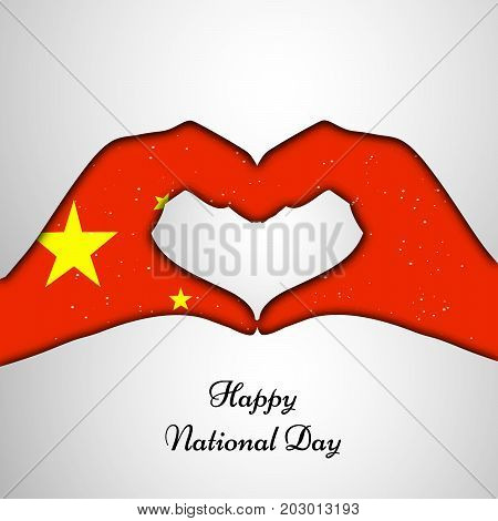 illustration of hands in China flag background with Happy National Day text on the occasion of China National Day