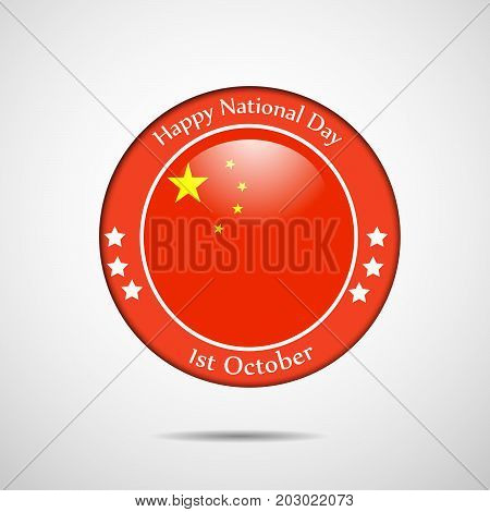 illustration of stamp in China flag background with Happy National Day 1st October text on the occasion of China National Day