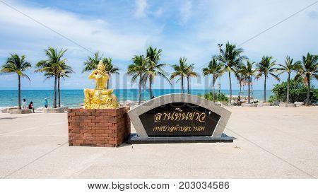 Rayong, Thailand - August 14, 2017 : Lan hin khao sign at Rayong Thailand