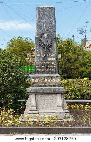 POLTAVA, UKRAINE - May 15, 2017: Gravestone on the grave of Ivan Kotlyarevsky Ukrainian poet, translator, educator, theatrical figure