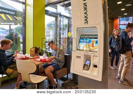 KALININGRAD, RUSSIA - CIRCA AUGUST, 2017: McDonald's ordering kiosk. McDonald's is an American hamburger and fast food restaurant chain.
